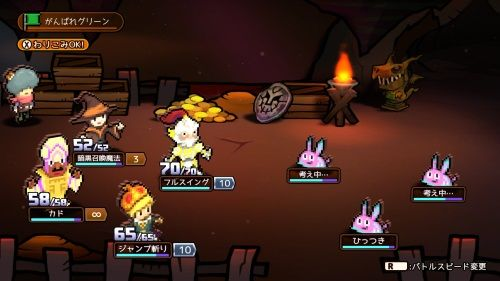 Developers Of Cult Hit Mother 3 Working On New RPG For Switch