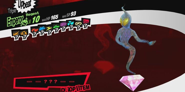 Persona 5 Every Treasure Demon Ranked Thegamer Sometimes i get the message that it's absorbed by crystal skull, but it happens rarely. persona 5 every treasure demon ranked