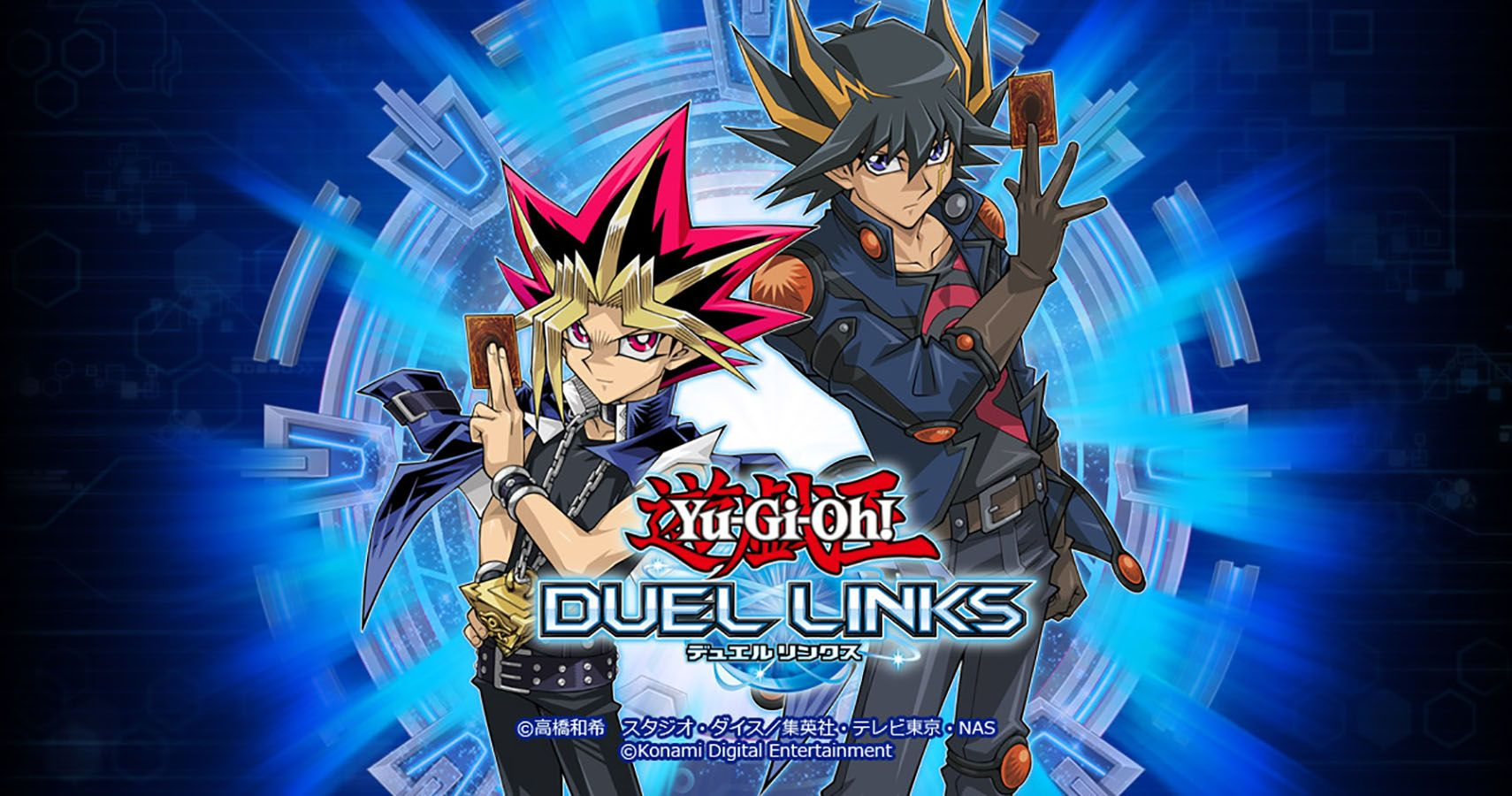 Yu-Gi-Oh Duel Links Is Adding A New World In September ...